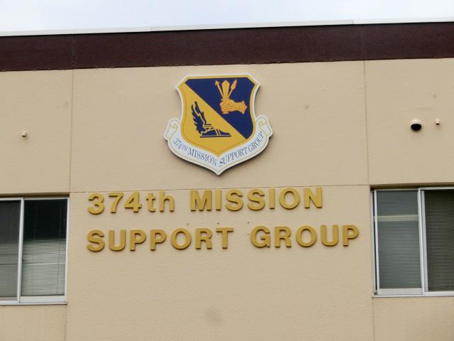 在日米軍基地関連事業 オーダーメイドでの看板の作成、設置工事