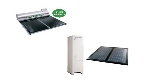 太陽熱温水器・太陽熱利用給湯システム